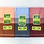 Cheap Cotton woven sarong by Al Arif