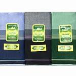 Cheap Cotton lungi sarong by Al Arif
