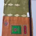 Handloom lungi with Plain color