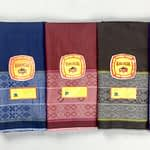 Wholesale of lungi for men